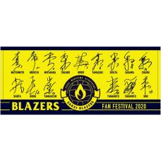 ファンフェスティバル2020タオル